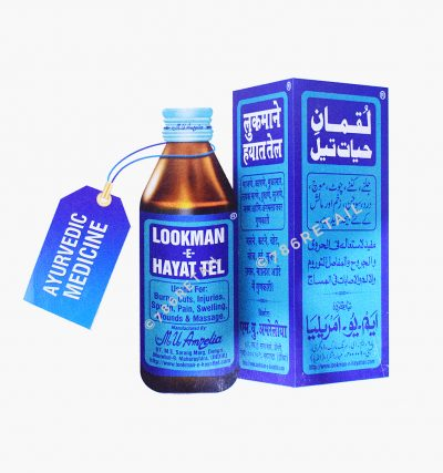 Lookman e Hayat Oil 200ML